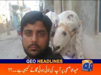 Geo News Headlines - 03 pm 27 August 2016
