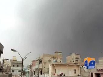 Rain In Some Areas Of Karachi.