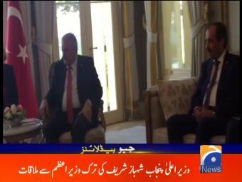 Geo News Headlines - 07 pm 27 August 2016