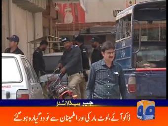 Geo News Headlines - 09 pm 27 August 2016