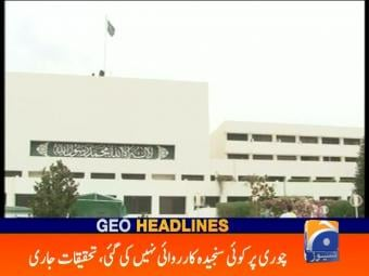 Geo News Headlines - 12 am 28 August 2016