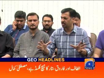 Geo News Headlines - 09 pm 28 August 2016