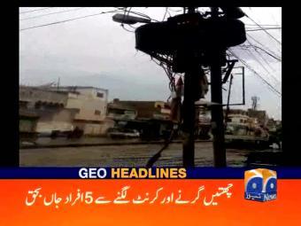 Geo News Headlines - 10 pm 28 August 2016