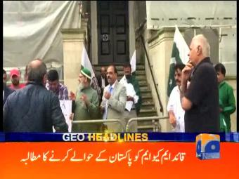 Geo News Headlines - 11 pm 28 August 2016