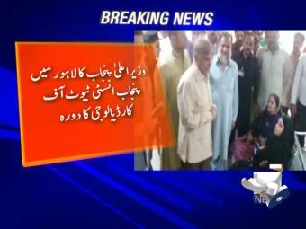 Geo News Bulletin - 09 pm 28 August 2016