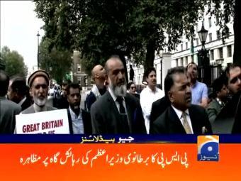 Geo News Headlines - 01 am 29 August 2016