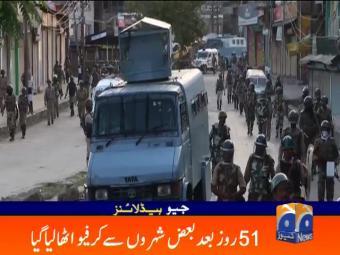 Geo News Headlines - 11 am 29 August 2016