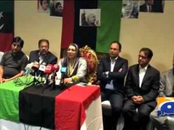 Zardari has no two opinions on Altaf being 'traitor', claims Firdous.