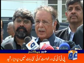 Geo News Headlines - 03 pm 29 August 2016
