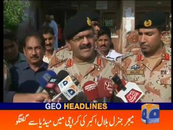 Geo News Headlines - 05 pm 29 August 2016