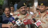 August 22 attack was pre-planned: DG Rangers Sindh