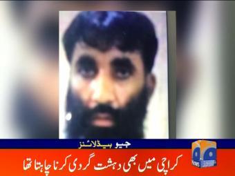 Geo News Headlines - 09 am 30 August 2016