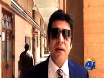 Vawda moves SHC to stop Waseem Akhtar from taking oath as Mayor.