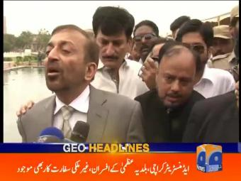 Geo News Headlines - 01 pm 30 August 2016