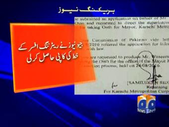 RO issues letter to jail superintendent to produce Waseem Akhtar for oath taking.