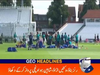 Geo News Headlines - 04 pm 30 August 2016