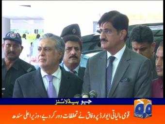 Geo News Headlines - 05 pm 30 August 2016