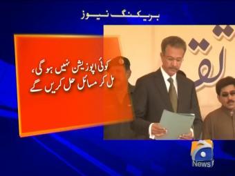 Geo News Bulletin - 06 pm 30 August 2016