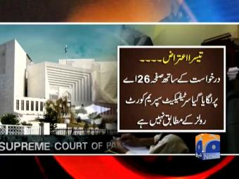 SC returns Imran Khan's 'frivolous' petition against PM Nawaz.