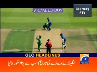 Geo News Headlines - 11 pm 30 August 2016