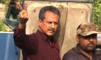 ROissues letter to jail superintendent to produce Waseem Akhtar for oath taking
