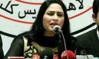 Singer Humaira Arshad receives first divorce from husband Ahmed Butt