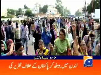 Geo News Headlines - 12 am 31 August 2016
