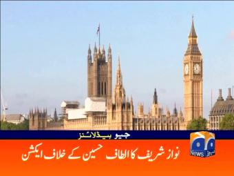 Geo News Headlines - 01 am 31 August 2016