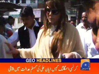 Geo News Headlines - 12 pm 31 August 2016
