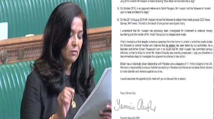 Labour MP questions Scotland Yard's 'reluctance' in MQM cases