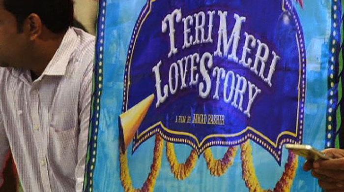 Star-studded red carpet premiere of 'Teri Meri Love Story' in Karachi
