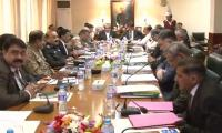CM Murad chairs first Apex committee meeting