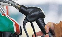 Petroleum prices to stay unchanged: Ishaq Dar
