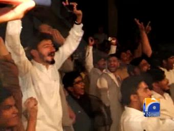 Celebrations after PMLN wins NA-63, PP-232 by-elections.