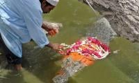 Virtual tour: Manghopir—the crocodile shrine
