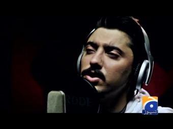 Apni Jaan Nazar Karon (Song).