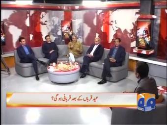 Naya Pakistan - 11 September 2016