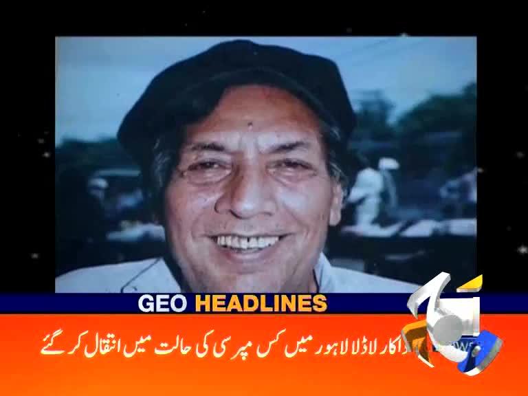 Today Geo Headlines In Urdu