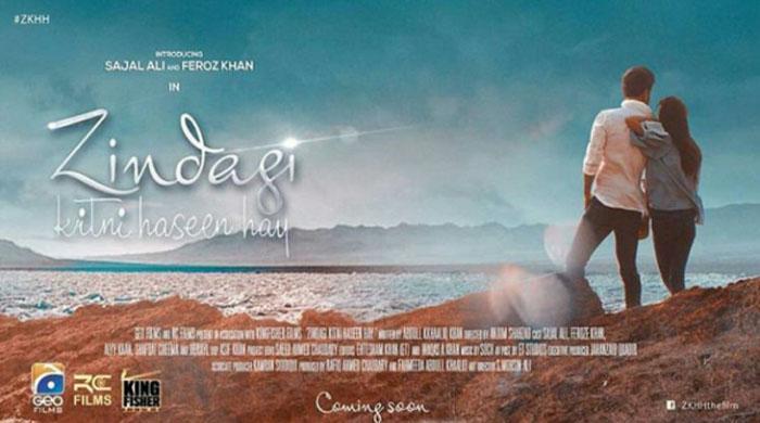 Movie Review: Zindagi Kitni Haseen Hai
