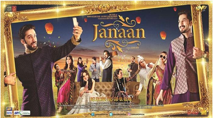 Movie Review: Janaan