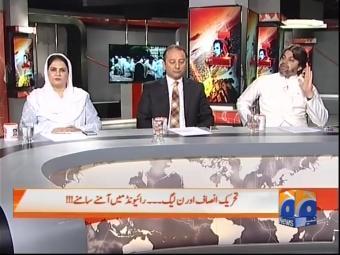 Naya Pakistan - 18 September 2016