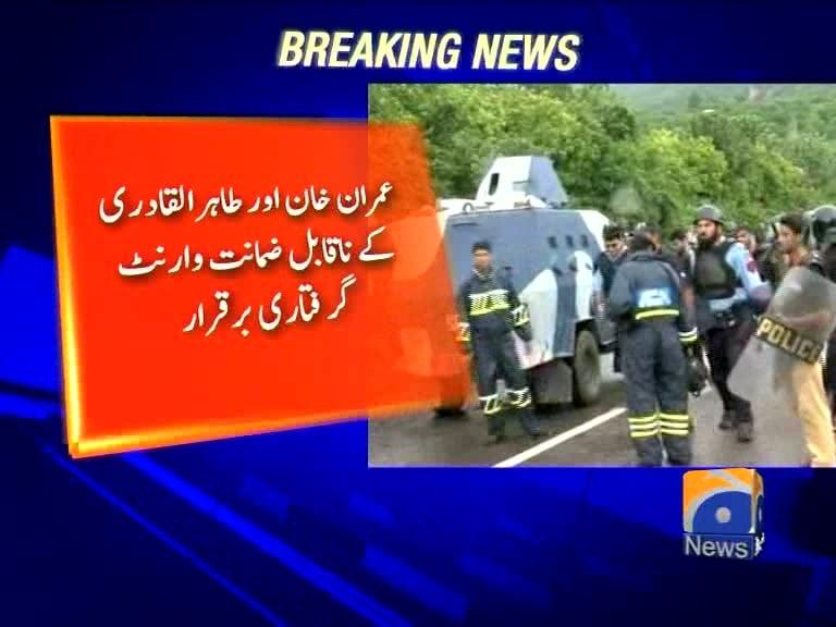 Latest forex news pakistan