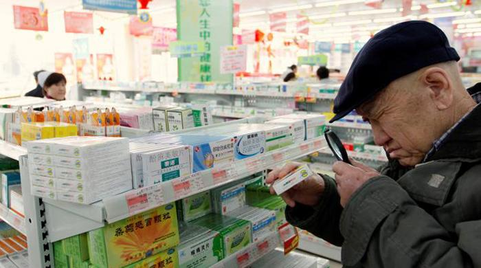 Hard to swallow: emerging markets get tougher for drugmakers
