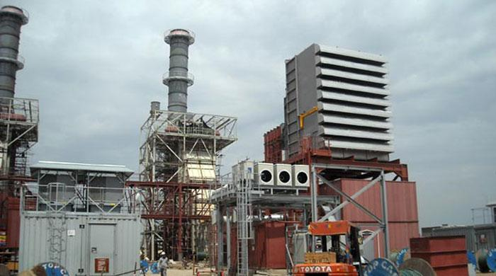 Pakistan's most efficient power plant to be operational next year