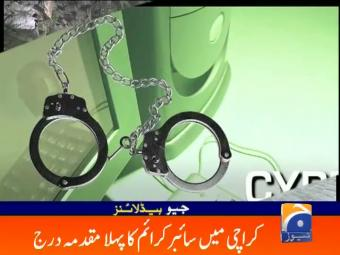Geo News Headlines - 10 pm 24 September 2016