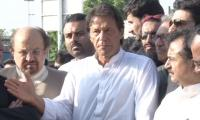 Imran says several similarities between PTI and MQM