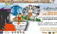 Website for Pakistan's biggest online shopping festival launched