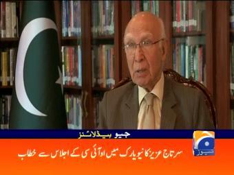 Geo News Headlines - 01 pm 25 September 2016