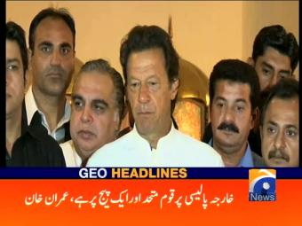 Geo News Headlines - 03 pm 25 September 2016