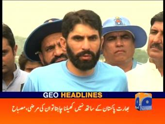 Geo News Headlines - 06 pm 25 September 2016